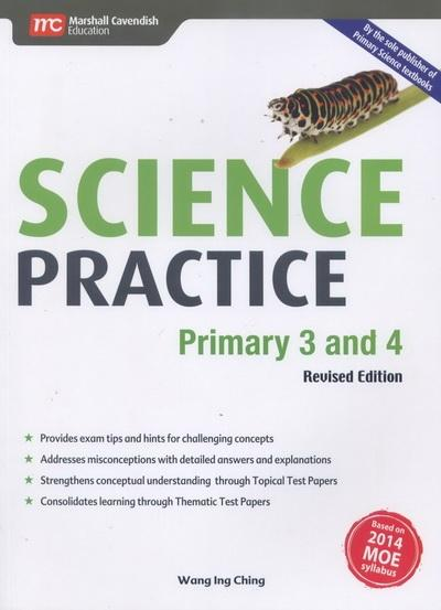 Science Practice Primary 3&4 (Revised Edition) (9789810195977)