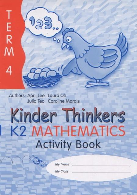 Kinder Thinkers K2 Mathematics Term 4 Activity Book (9780195887402)