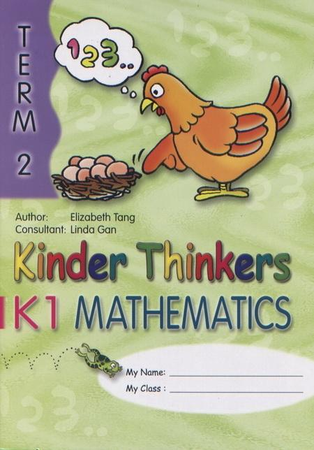 Kinder Thinkers K1 Mathematics Term 2 Coursebook (9780195887051)
