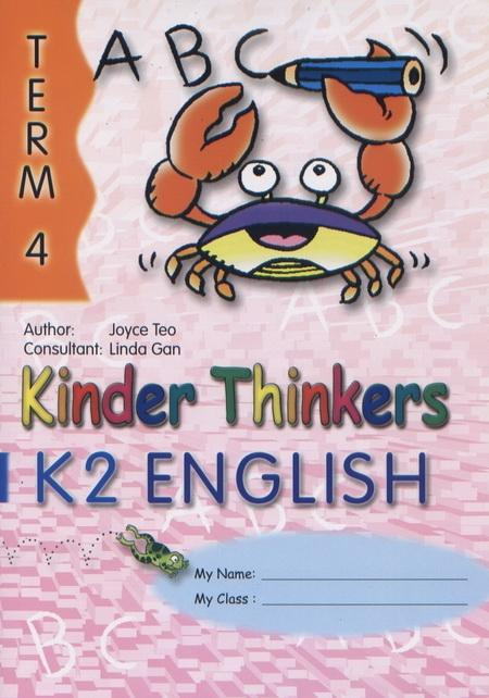 Kinder Thinkers K2 English Term 4 Coursebook (9780195887280)
