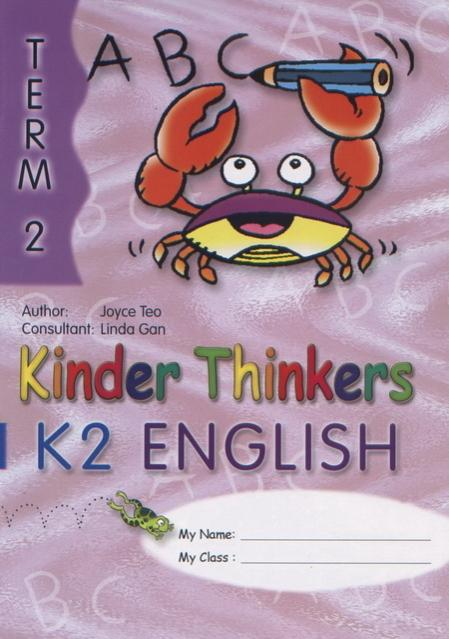 Kinder Thinkers K2 English Term 2 Coursebook (9780195887006)