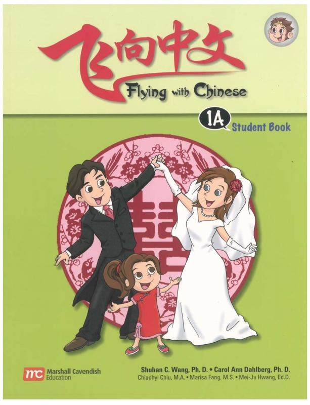 Flying With Chinese 1A Student Book (9789810167066)
