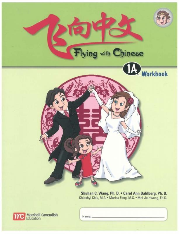 Flying With Chinese 1A Workbook