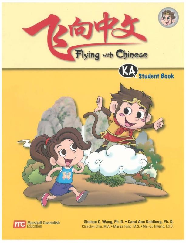 Flying With Chinese KA Student Book (9789810166731)
