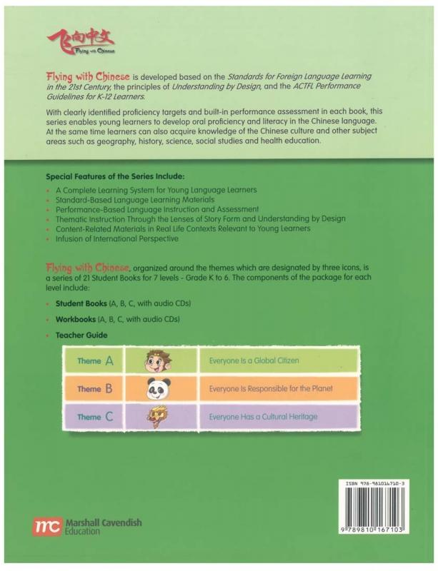 Flying with Chinese 1C Student Book  (9789810167103)